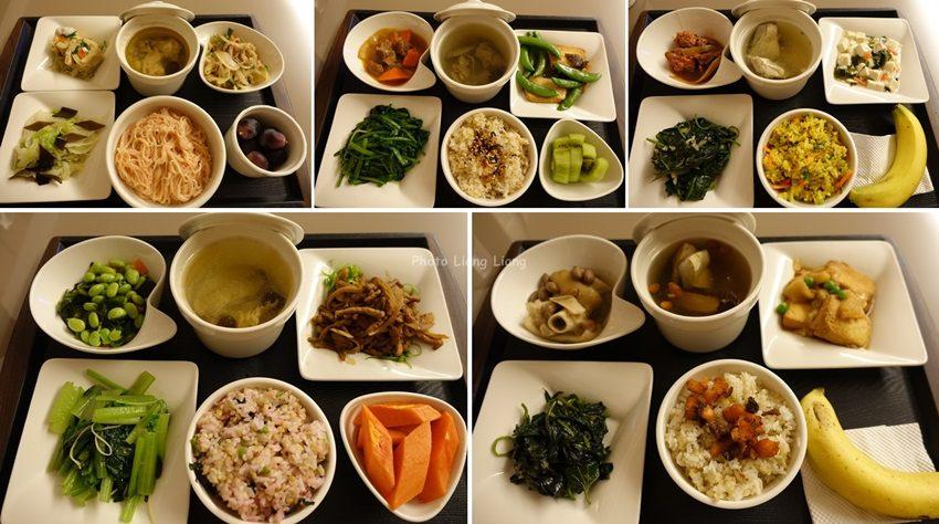 我的月子中心—國泰產後護理之家(台南會館)‧月子餐