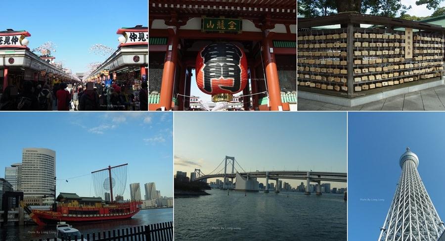 【東京五天四夜遊】自由逛逛Day1+明治神宮、淺草、晴空塔、海盜船Day2