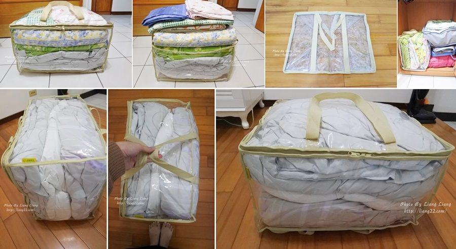 百寶袋王 高清儲物袋之大收納袋‧夏被、冬被只要有「它」就OK