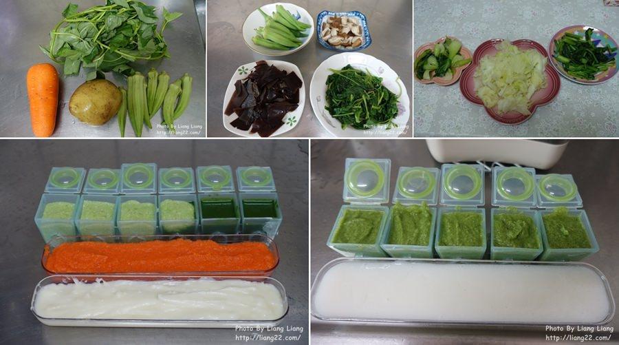Q比(5~7M)副食品♥馬鈴薯、紅蘿蔔、秋葵、番薯葉、花椰菜、香菇、木耳