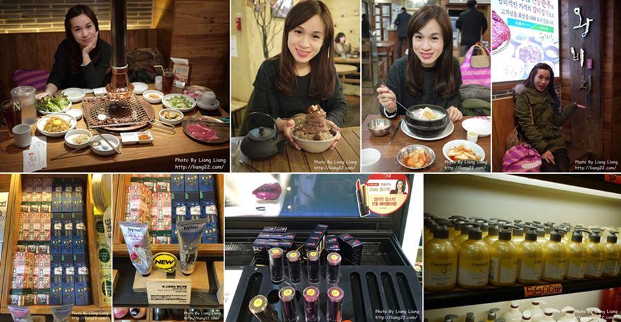 【韓國單身遊】逛明洞、吃王妃家烤肉、吃人蔘雞湯、按按摩好悠閒Day2
