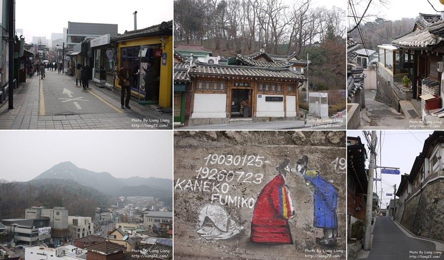 【韓國單身遊】北村韓屋村‧傳統與現代融合Day3