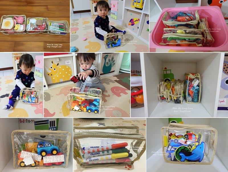 百寶袋王 高清儲物袋之玩具小物收納袋‧小孩玩具、畫筆、磁鐵,什麼小物都能裝