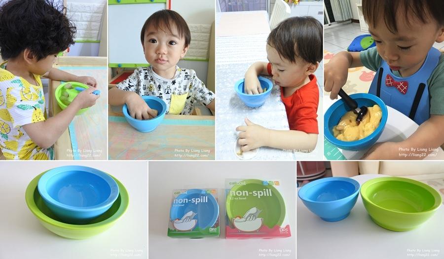 美國calibowl專利防漏學習碗‧寶寶學習用餐的好幫手