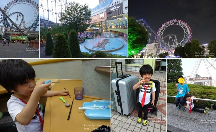 【東京半自助親子遊】第一次一打一遊東京‧Day1