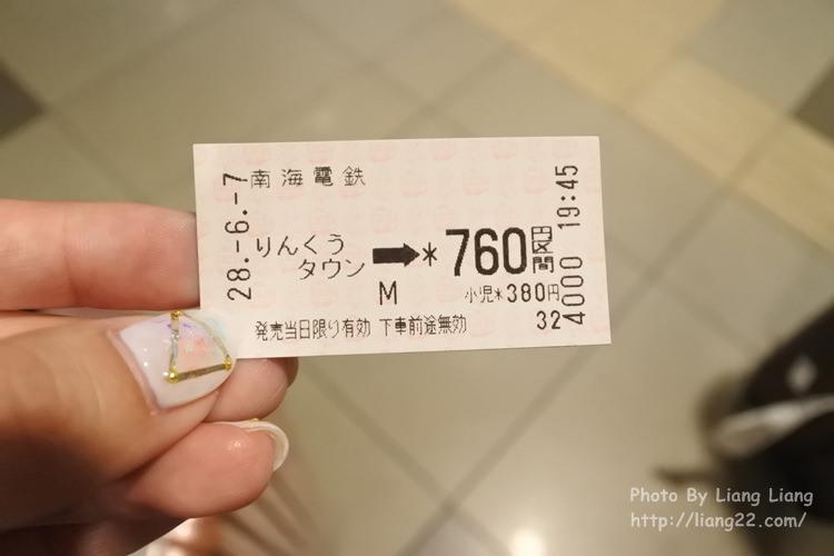 dsc_9315