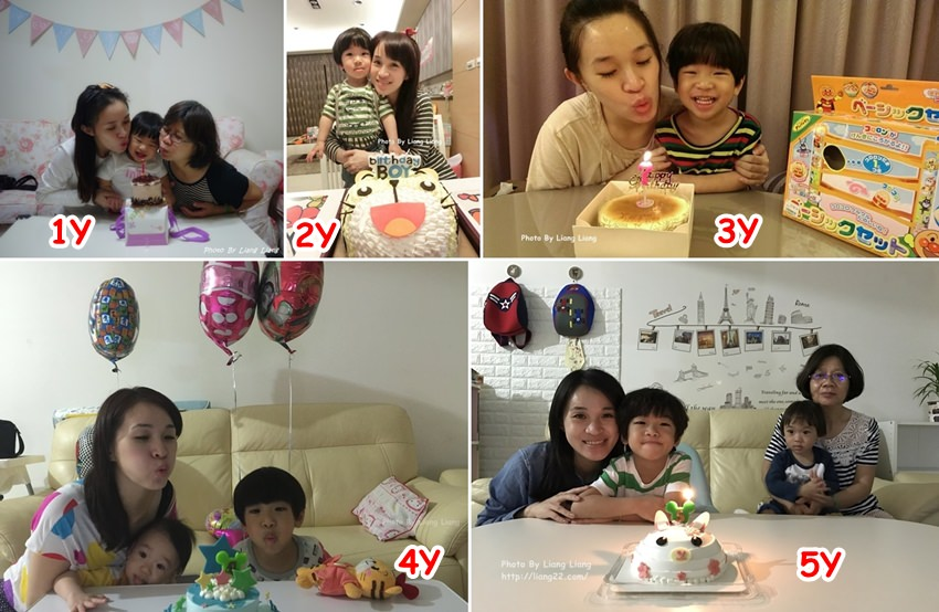 YOYO(5Y)♥我的第一個寶貝~5歲生日快樂