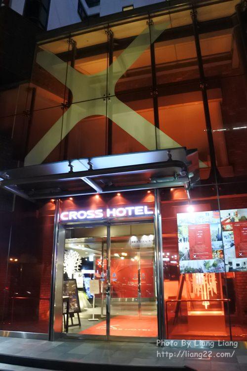 【大阪住宿分享】CROSS HOTEL 大阪十字酒店‧購物狂必住