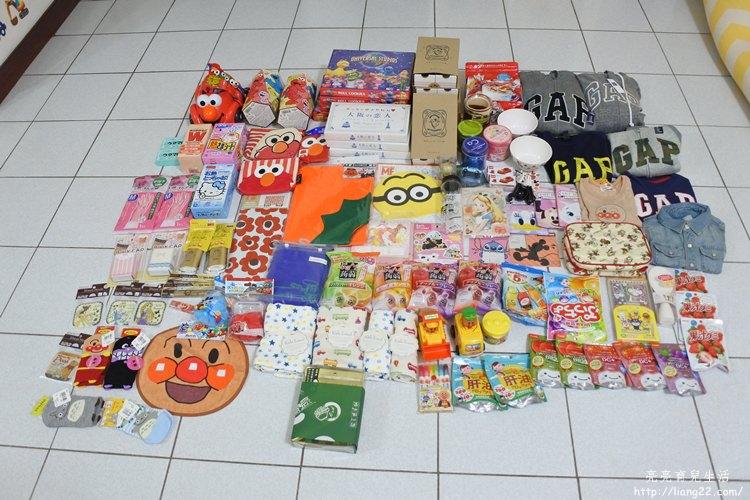 【四個媽四個娃遊大阪】帶小孩出國依然買不少之戰利品分享