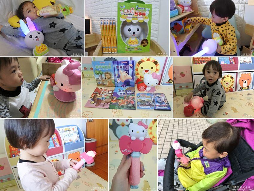 【育兒好物】幼兒啟蒙就從「聽」開始‧二代芽比兔+Kitty幼兒啟蒙教育故事機&Kitty音樂故事棒