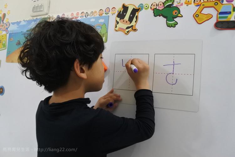 學齡兒童學寫字的最佳好幫手‧國字專用磁鐵白板