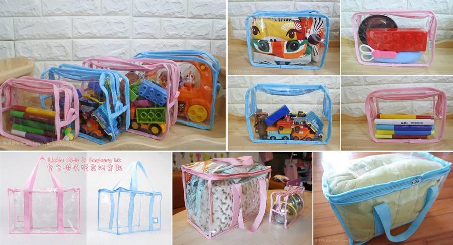 百寶袋王  Liebe KidsX Bagtory hk聯名 台灣獨家販售‧超粉嫩馬卡龍色系 睡袋袋&輕巧式玩具(小物)袋