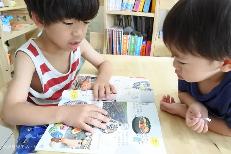 親子天下「小行星幼兒誌」‧3~8歲幼兒第一本閱讀啟蒙月刊