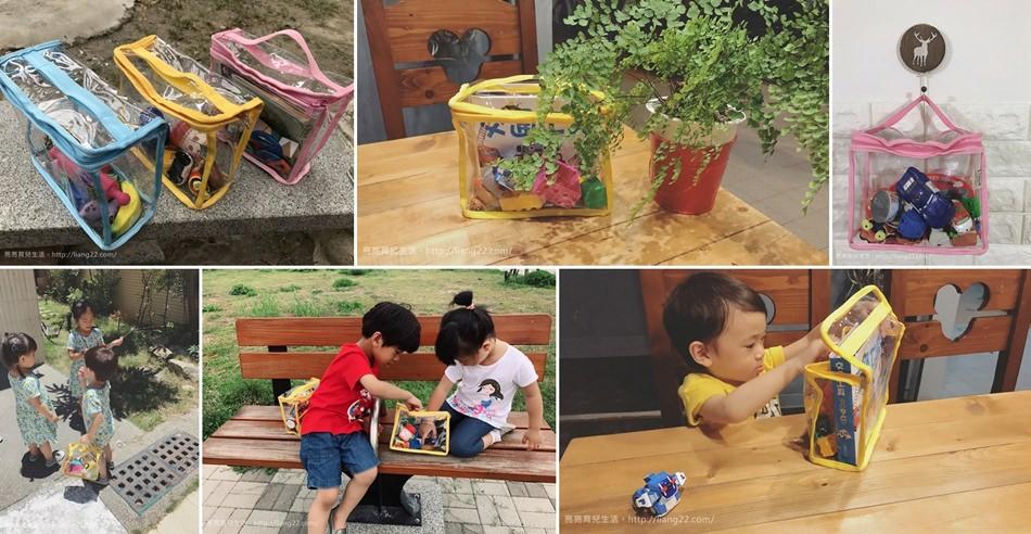 百寶袋王 Liebe KidsX Bagtory hk聯名 台灣獨家販售‧輕巧式手提玩具收納袋,外出攜帶方便又實用