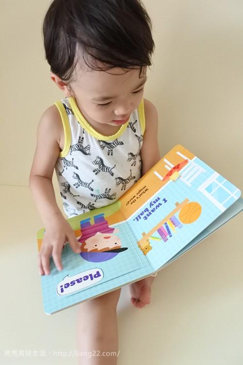 Q比書單分享♥品格教育工具書,讓孩子養成良好的生活習慣和禮儀