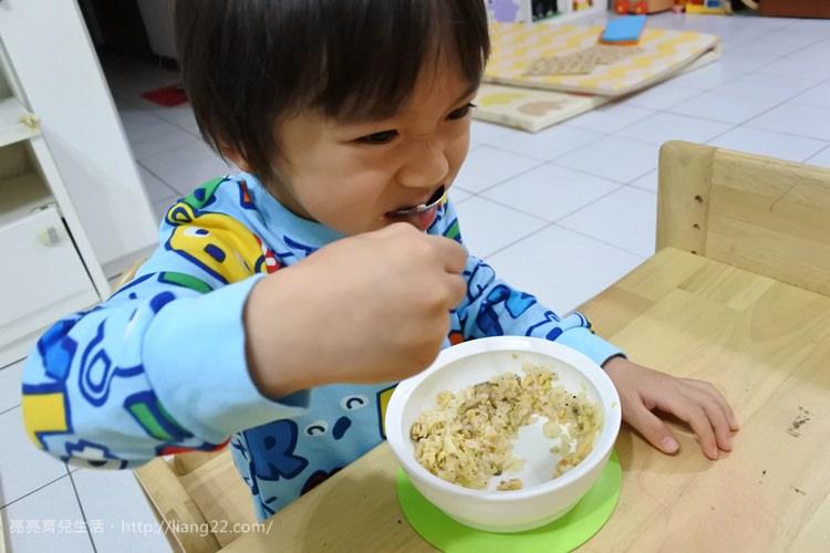 【育兒好物】新加坡品牌eLipseKids 幼兒學習碗‧孩子學習吃飯So Easy
