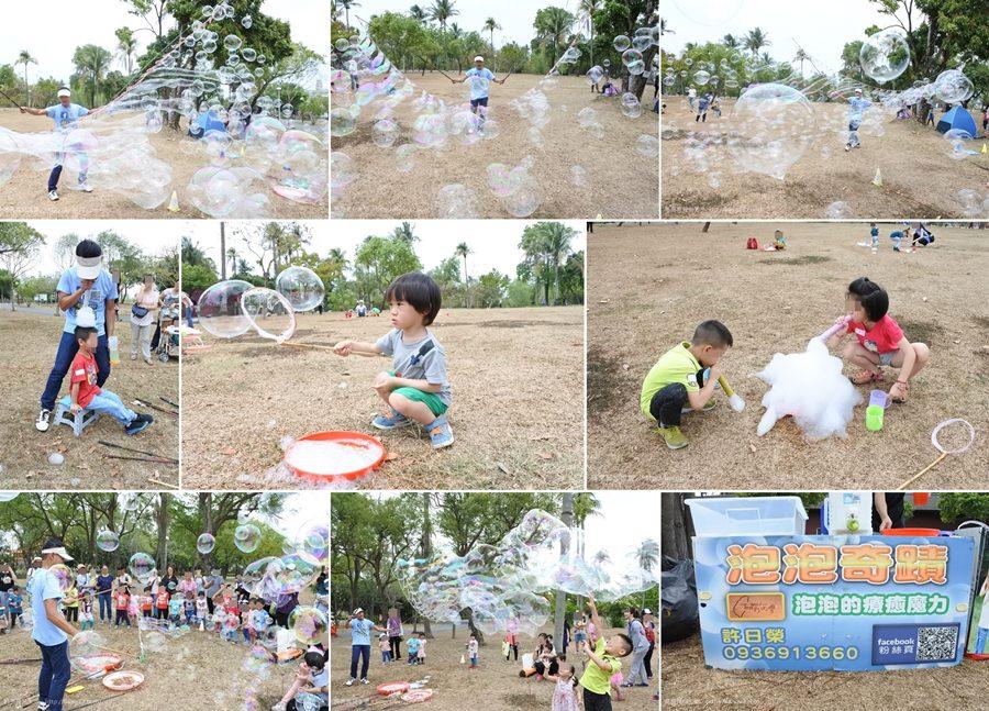 【親子活動】小孩最愛玩泡泡‧要玩就玩原創泡泡趴「泡泡奇蹟」,安全無毒好安心