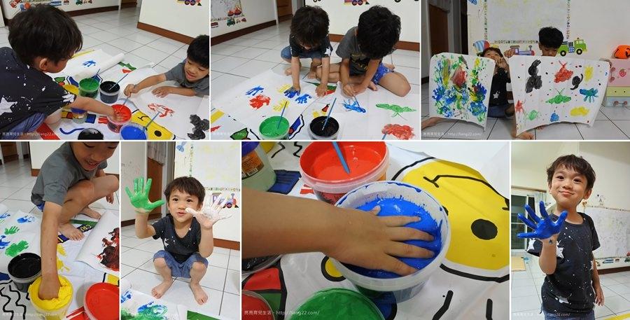 【育兒好物】英國製Brian Clegg好洗無毒手指顏料‧增加孩子的觸覺體驗