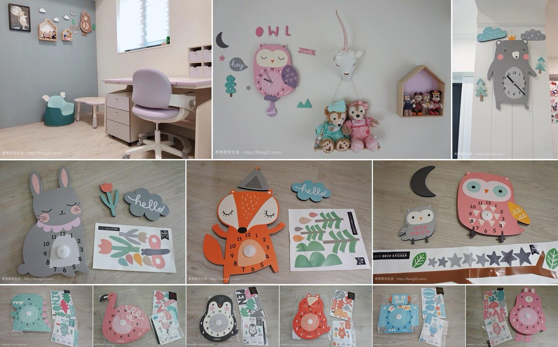 質感童趣北歐風的韓國FUNYZ童話夢境無聲壁掛時鐘,讓孩子喜歡上學會看時鐘