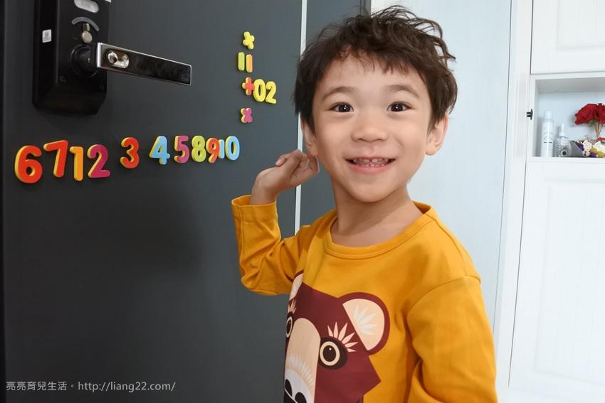 孩子學習必備磁鐵好物‧磁鐵達人 認知學習泡棉磁鐵系列