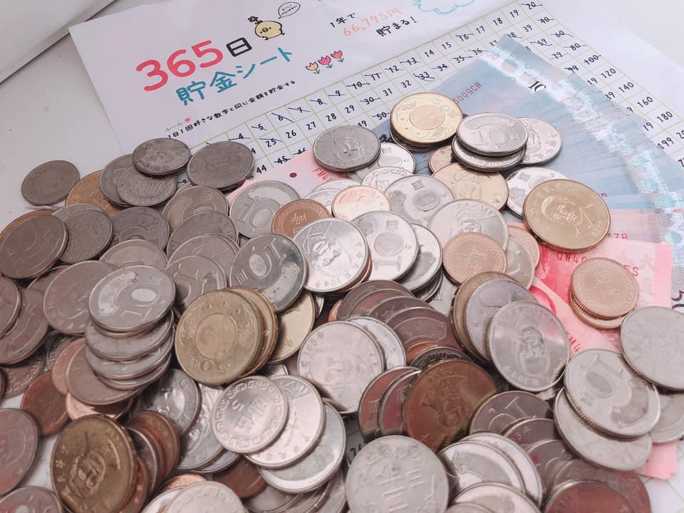 365天存錢計畫!!!一年可以多存將近七萬元,大家快一起實行吧!!