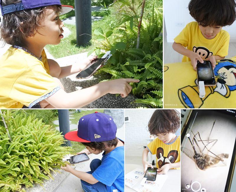 uHandy 行動顯微鏡~微小世界盡在掌中‧讓孩子從室內走出戶外,探索自然的奧妙,走入全新的世界