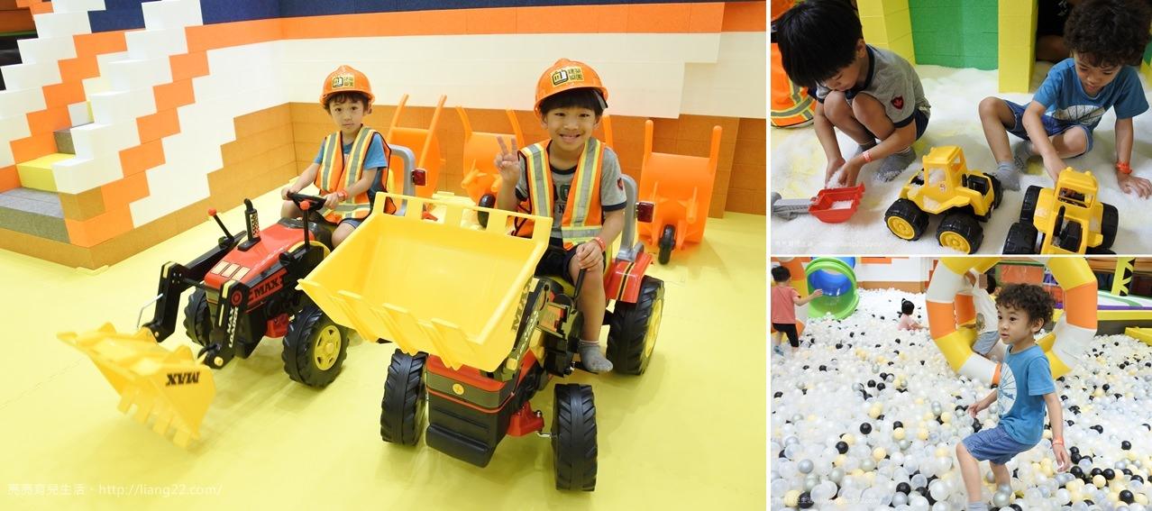 台南暑假必玩的親子同樂首選「 Kid's建築樂園」~300坪超大空間、超多主題,就是超好玩
