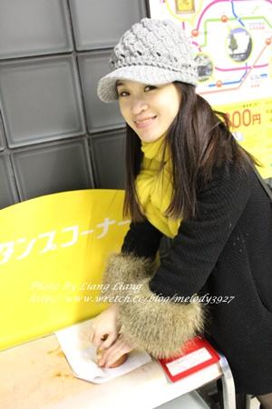 【東京自由行】東京鐵塔我們又見面了♥Day3