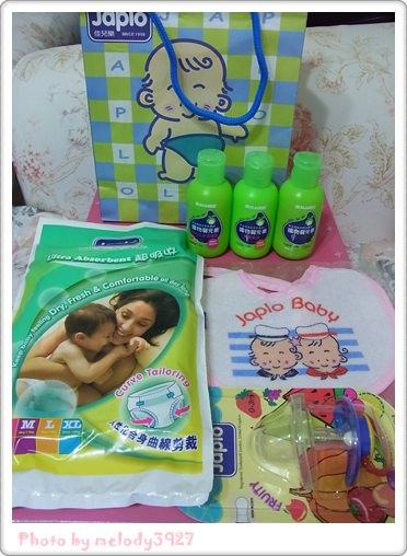 【孕事】孕媽咪享有的優惠好康♥part4