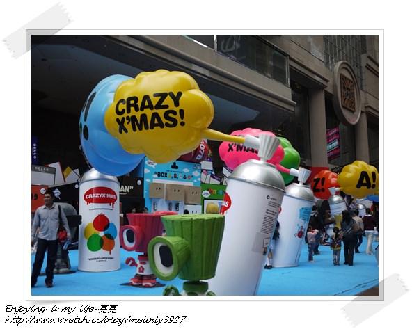 ▋香港♥色彩繽紛年輕人必去的時代廣場▋