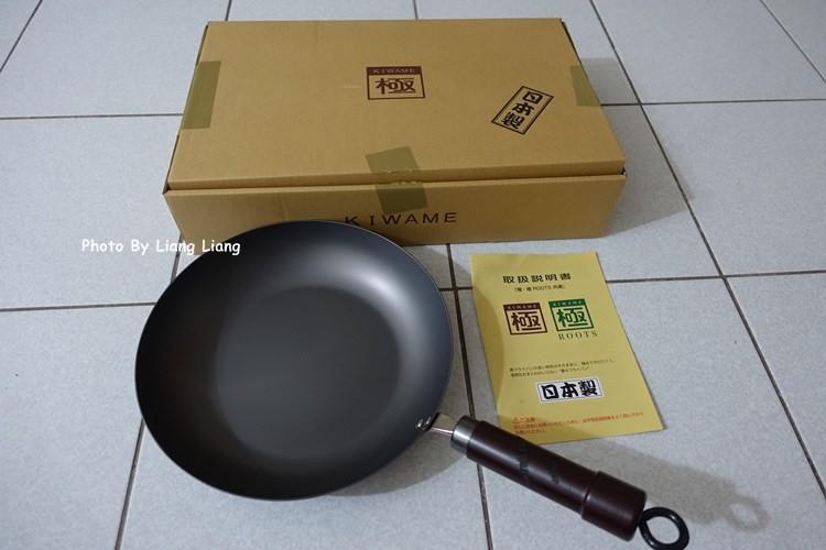 單手就能輕易拿起的好鍋♥日本製「極」鐵鍋