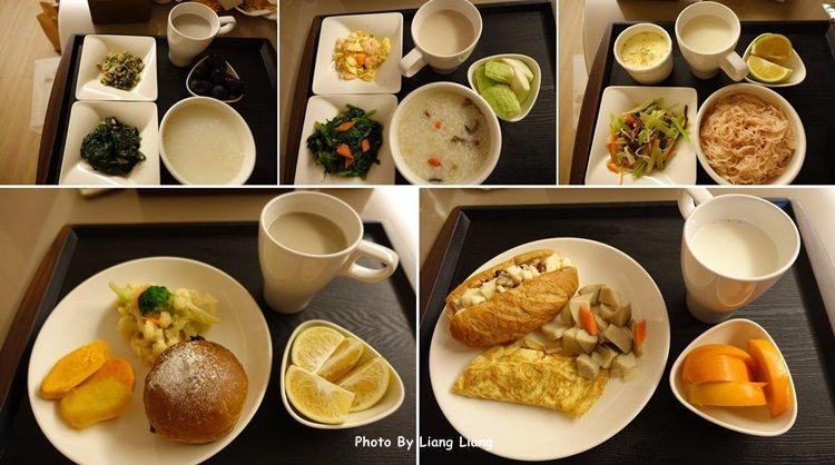 第二週早餐
