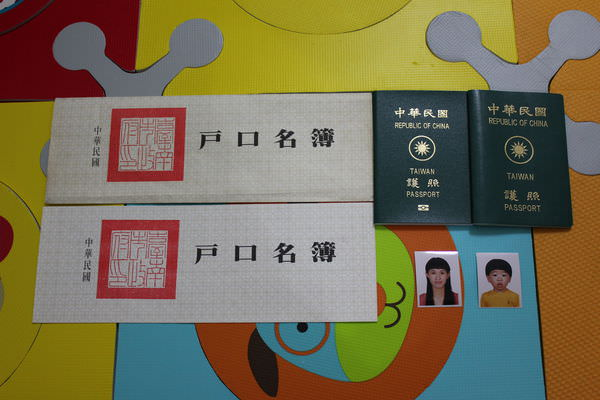 【北京古蹟之旅】行前功課‧辦護照、台胞證準備事項