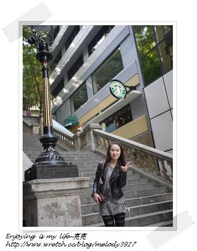▋香港♥逛逛都爹利街&星巴克冰室超復古情懷▋