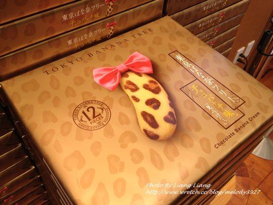 【東京自由行】必敗伴手禮♥東京香蕉巧克力豹紋蛋糕‧晴空塔限定
