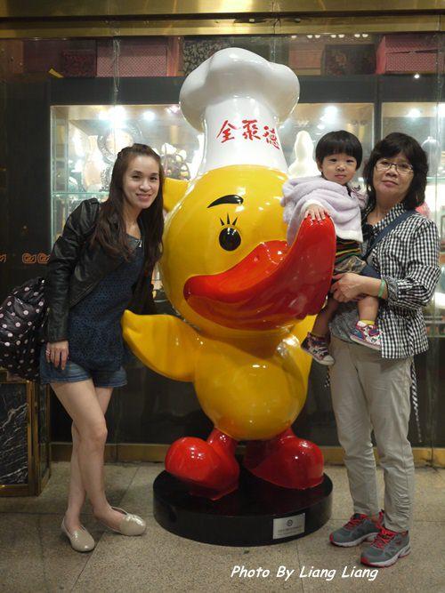 【北京古蹟之旅】食♥令人回味無窮之全聚德烤鴨
