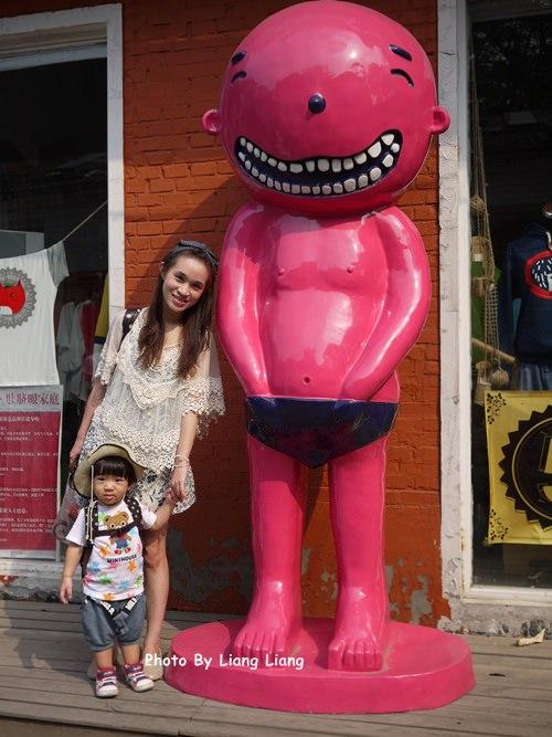【北京古蹟之旅】逛逛798藝術區好文學氣息♥Day3